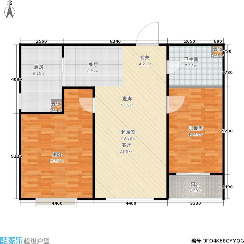 大地锐城二室二厅一卫111.61平方米户型