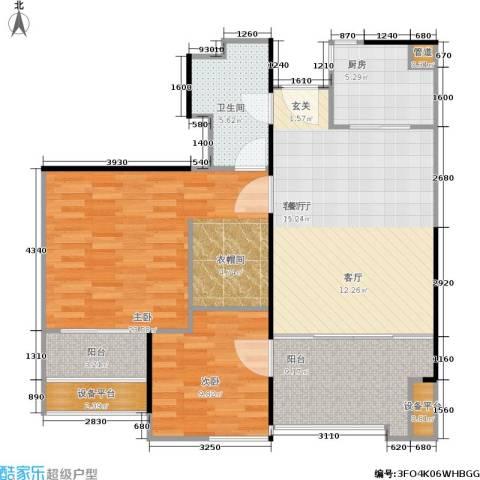 万科金色家园2室1厅1卫1厨92.00㎡户型图