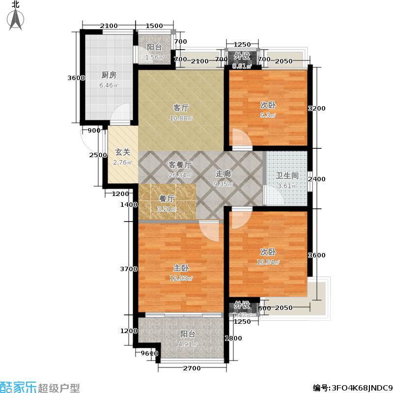 山水泉城130.00㎡A户型3室2厅1卫