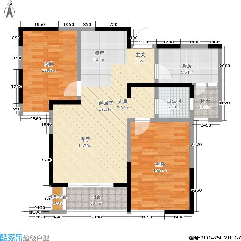 兰亭坊90.49㎡兰亭坊户型图两房两厅一卫(1/1张)户型10室
