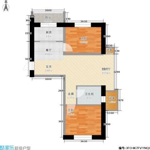 世家沈北新城2室1厅1卫1厨72.00㎡户型图