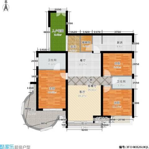 曲江南苑3室1厅2卫1厨162.00㎡户型图