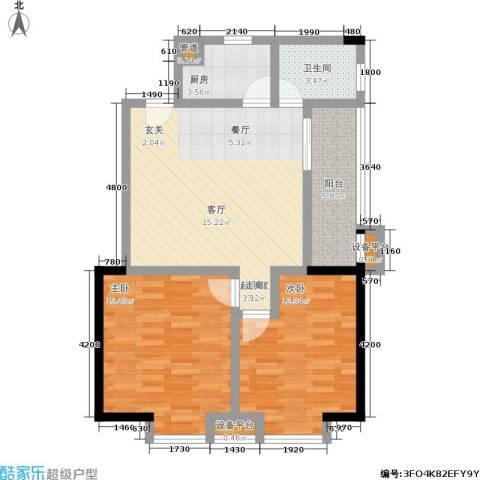 新一代国际公寓2室0厅1卫1厨76.00㎡户型图