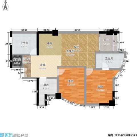 中天国际公寓2室1厅2卫1厨90.00㎡户型图