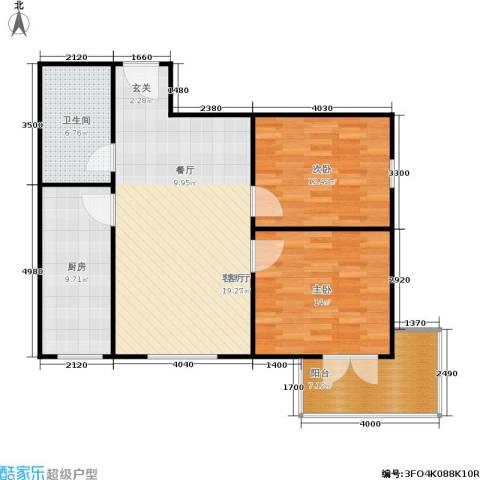 澳城大厦2室1厅1卫1厨85.00㎡户型图