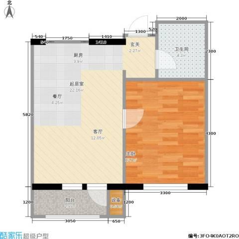 宅语原1室0厅1卫0厨44.00㎡户型图