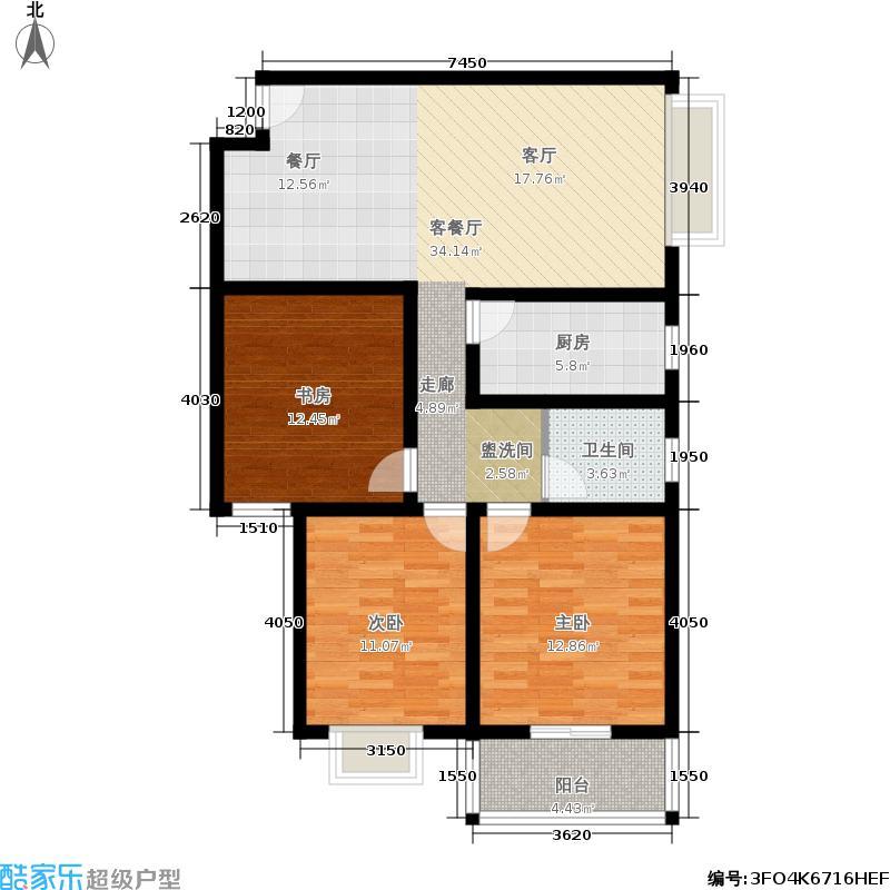 中环国际公寓111.42㎡中环国际城三室两厅一卫111.42平米C户型3室2厅1卫