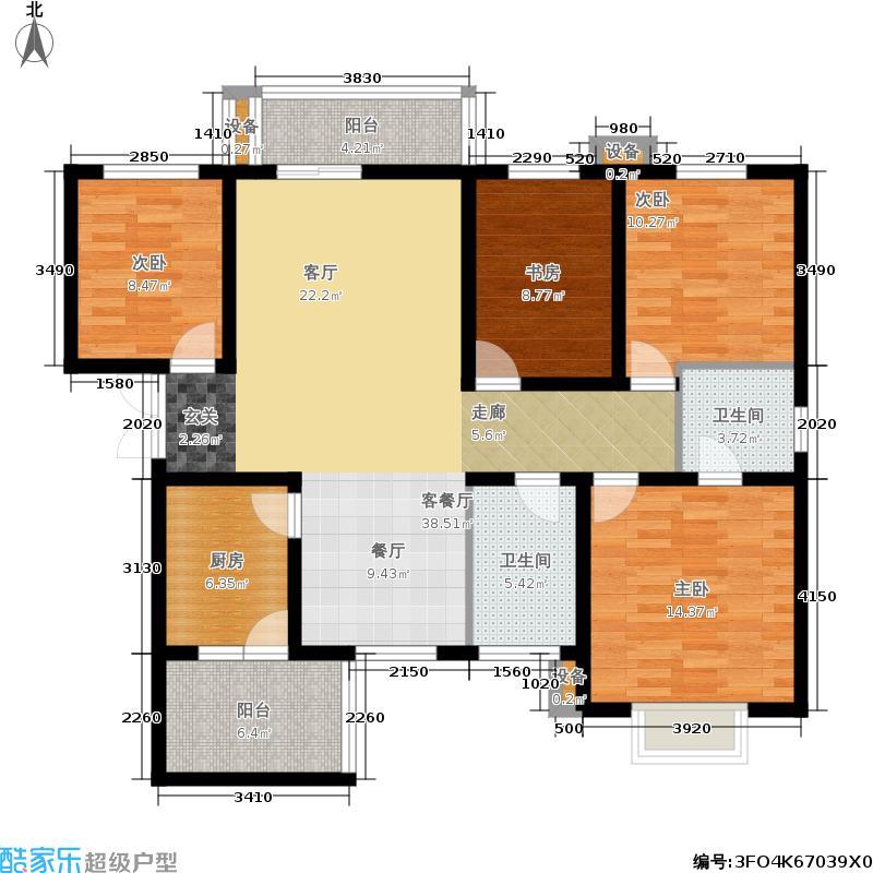 中环国际公寓118.56㎡1-A户型4室2厅2卫