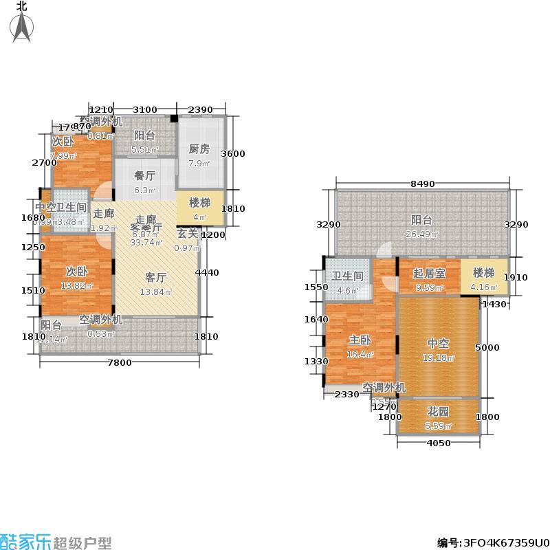 曦圆柳镇192.86㎡A2-6 跃层三室两厅 约192.86平米户型3室2厅