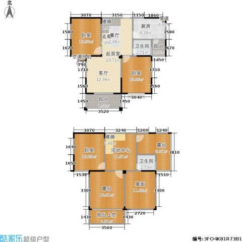 �泰华秀苑2卫1厨134.00㎡户型图