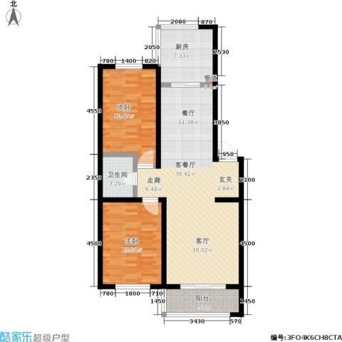 瀛滨寓家园2室1厅1卫1厨98.00㎡户型图