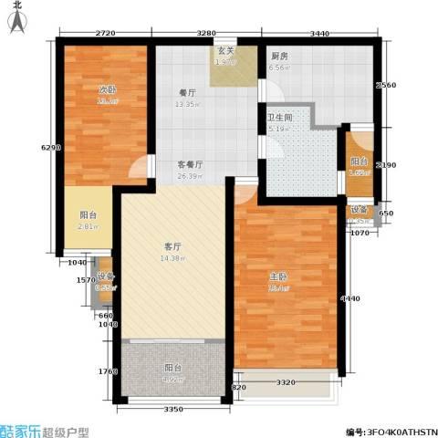 保利花园2室1厅1卫1厨86.00㎡户型图