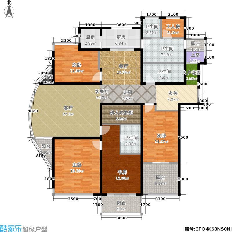 山水泉城219.47㎡二期 四室两厅两卫户型4室2厅2卫