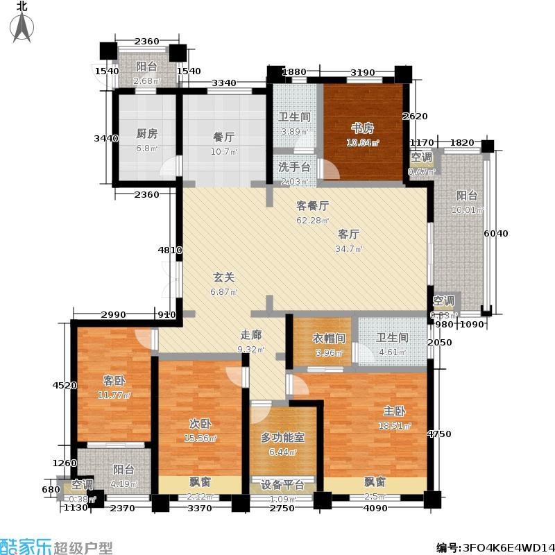 新港天之运花园190.00㎡H1户型5室2厅2卫