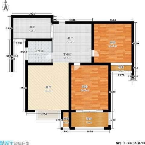 尚品清河2室1厅1卫1厨94.00㎡户型图