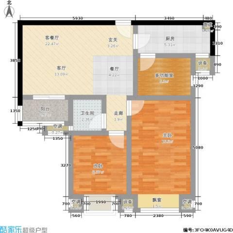 盛世名门2室1厅1卫1厨76.24㎡户型图