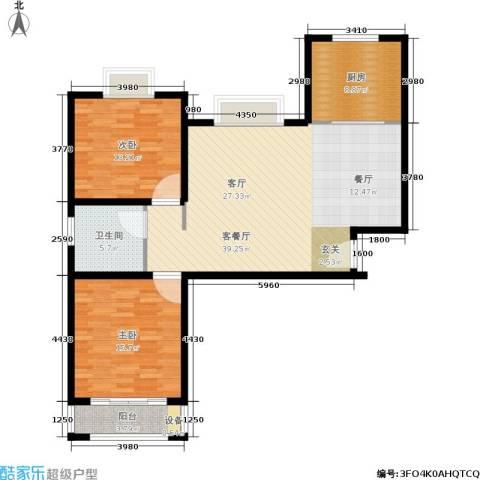 尚品清河2室1厅1卫1厨97.00㎡户型图