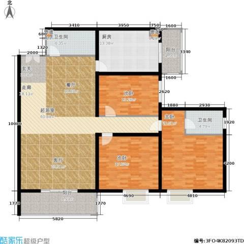 中登家园3室0厅2卫1厨169.00㎡户型图