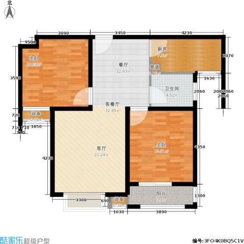 尚品清河2室1厅1卫1厨90.00㎡户型图
