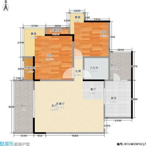 福星颐美香庭2室1厅1卫1厨69.00㎡户型图