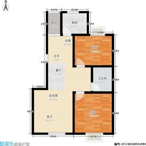 含光静里2室0厅1卫1厨73.93㎡户型图