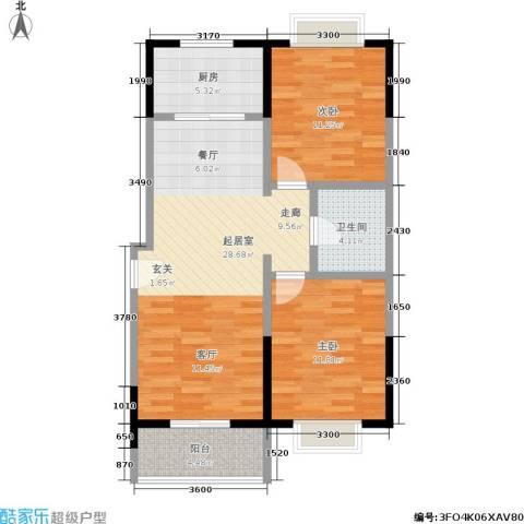 含光静里2室0厅1卫1厨74.00㎡户型图