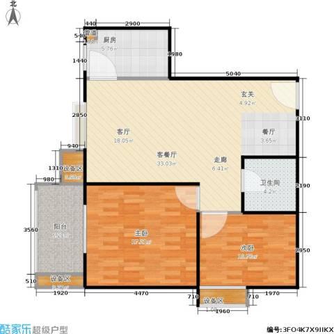 东方星家园2室1厅1卫1厨85.00㎡户型图