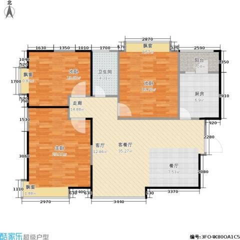 恒大名都3室1厅1卫1厨126.00㎡户型图