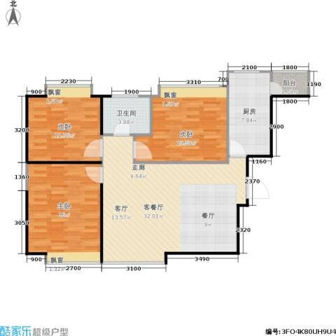 恒大名都3室1厅1卫1厨92.97㎡户型图