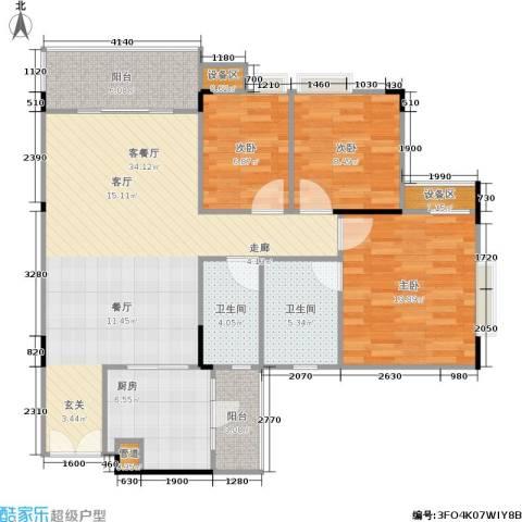 喜盈雅境3室1厅2卫1厨123.00㎡户型图