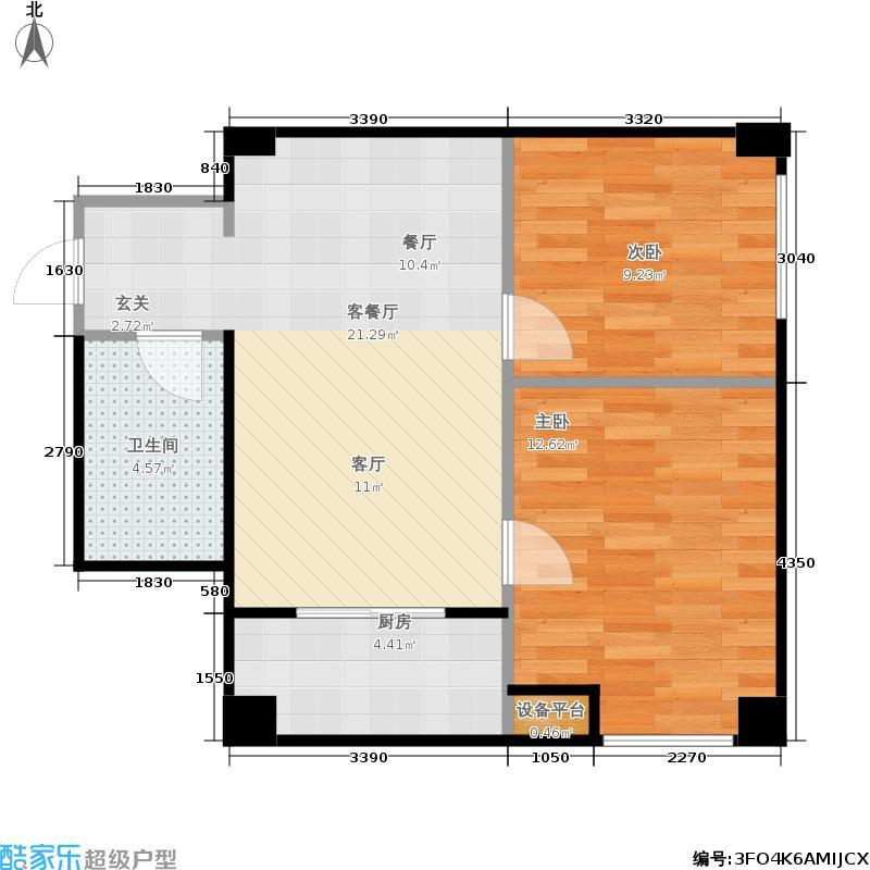 新旅城72.09㎡新旅城户型图B7(7/11张)户型2室2厅1卫