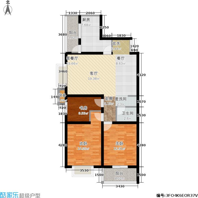 中环国际公寓1号楼1-C户型3室2厅1卫