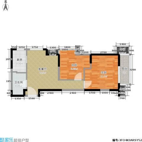 东方米兰2室1厅1卫1厨65.00㎡户型图