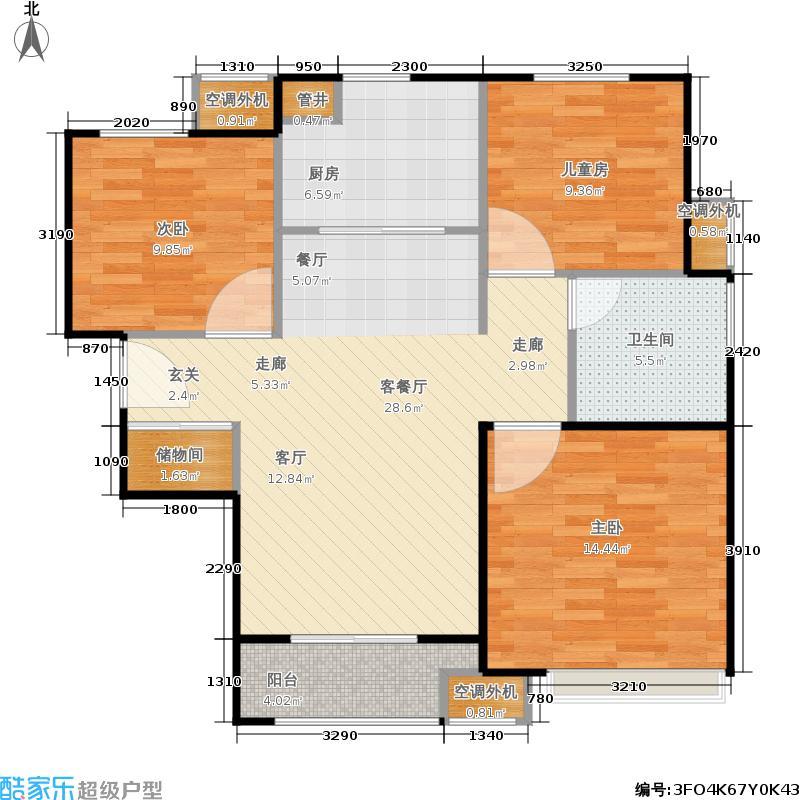 中海国际社区6号楼B3户型3室1厅1卫1厨