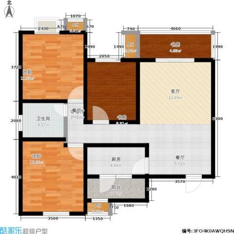 �灞新城4室1厅1卫1厨91.00㎡户型图