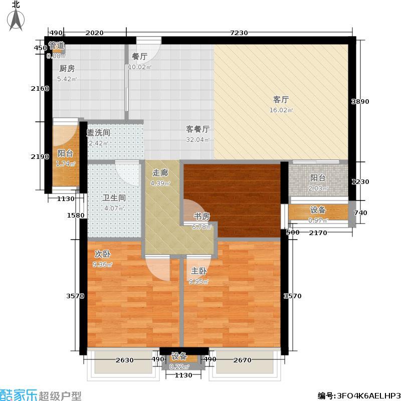 城南翡翠在售2号楼A户型3室1厅1卫1厨