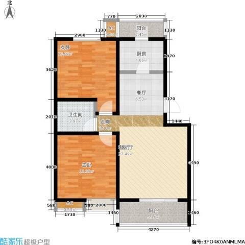 �灞新城2室1厅1卫1厨101.00㎡户型图