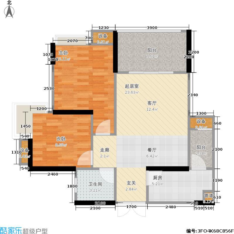 首创鸿恩国际生活区80.66㎡F3两室两厅一卫套内面积63.54平米户型2室2厅1卫