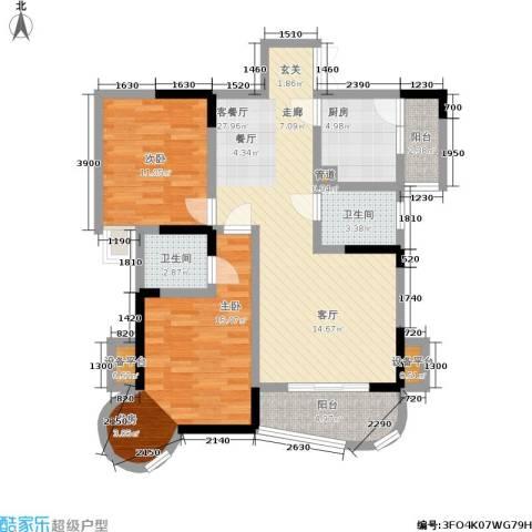 金桥彼岸2室1厅2卫1厨74.21㎡户型图