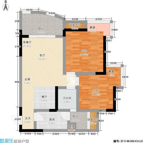 新城丽园2室1厅1卫1厨102.00㎡户型图