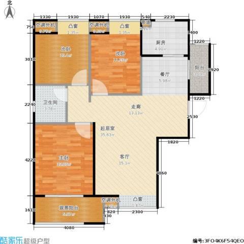 鸿基新城3室0厅1卫1厨98.00㎡户型图