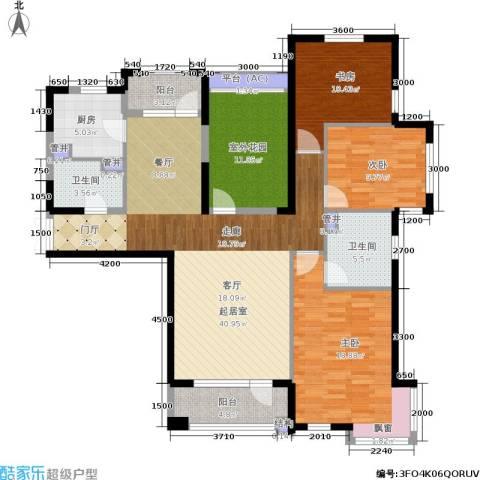 中海华庭3室0厅2卫1厨152.00㎡户型图