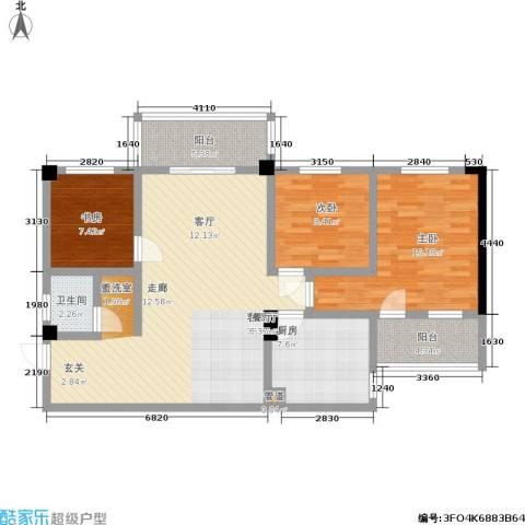 太子花苑3室1厅1卫1厨101.00㎡户型图