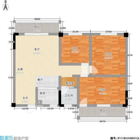 太子花苑3室1厅1卫1厨97.00㎡户型图