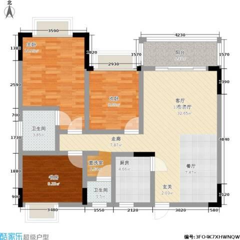 卫星・半岛花园3室1厅2卫1厨98.00㎡户型图