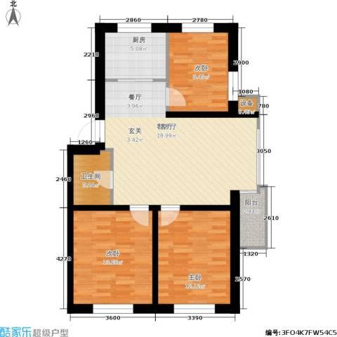 世家沈北新城3室1厅1卫1厨90.00㎡户型图