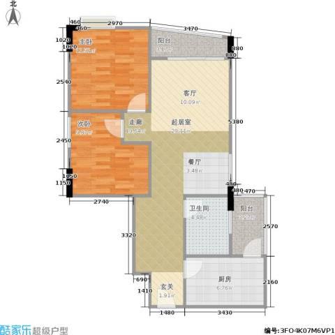 雅致花园2室0厅1卫1厨92.00㎡户型图