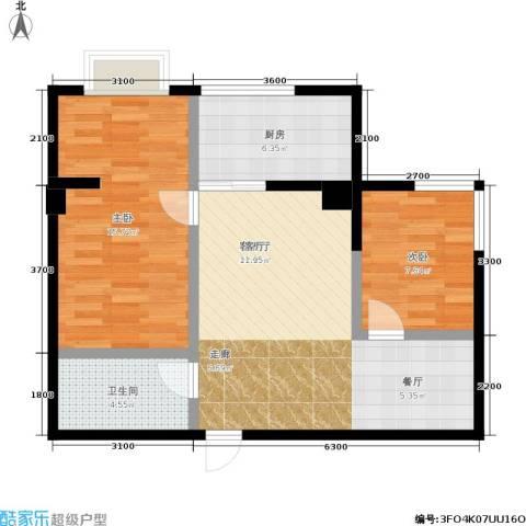 城品居2室1厅1卫1厨67.00㎡户型图