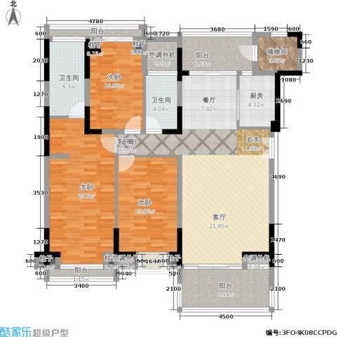 曲江南苑3室1厅2卫1厨175.00㎡户型图