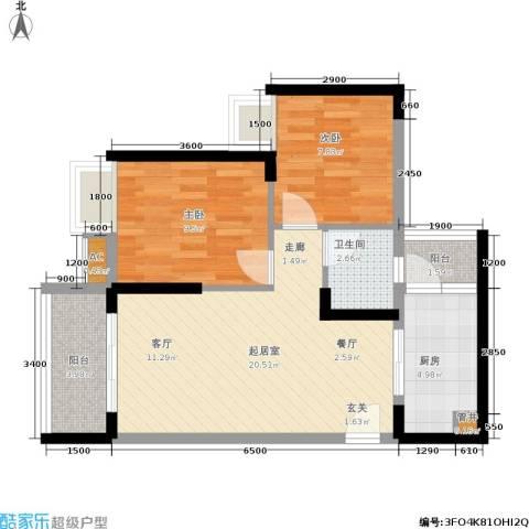东海长洲2室0厅1卫1厨76.00㎡户型图